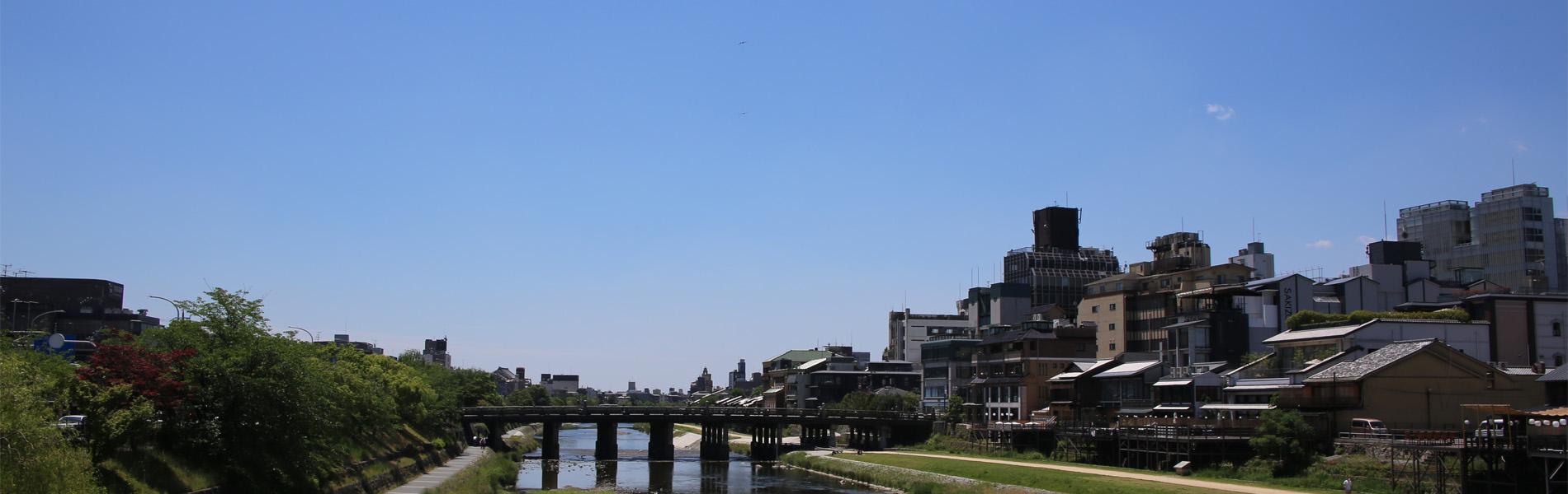 京都 鴨川 晴れの日