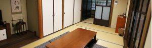 京町家に泊まる