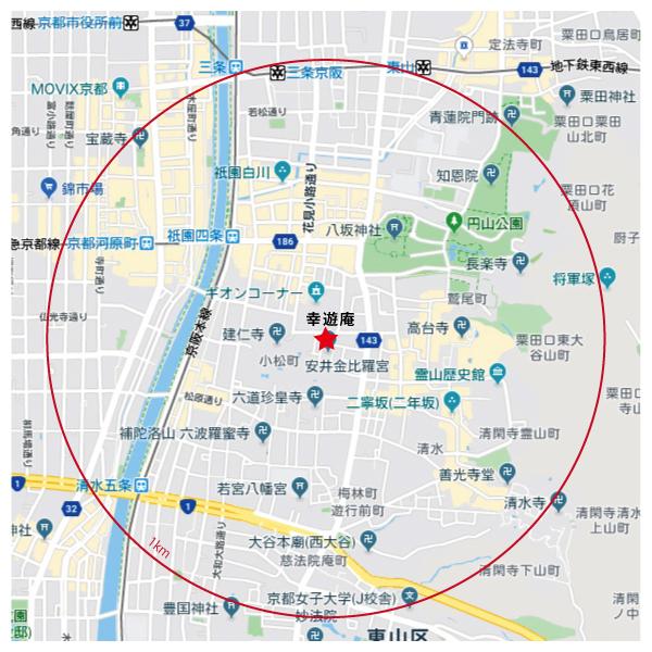 幸遊庵 地図