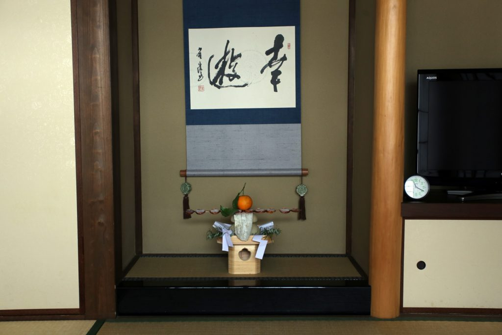 京町家 お正月の設え